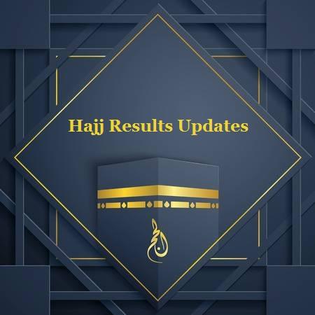 Hajj Balloting 2020, Hajj Qurandazi 2020 and Hajj Draw Result 2020 in Pakistan