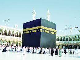 Go For Umrah