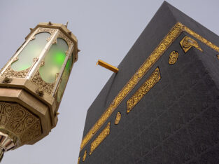 Go to Umrah by using our Service