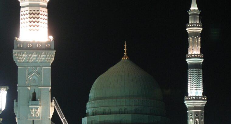 Hajj Service Available