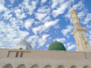 Go to Hajj by using our Service