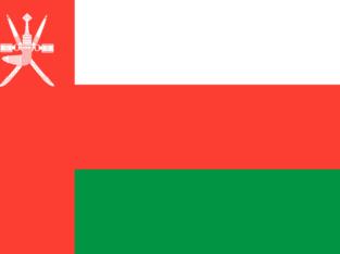 Oman Visit Visa (Single Entry) 30 Days