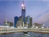 Hajj & Umrah Service Available
