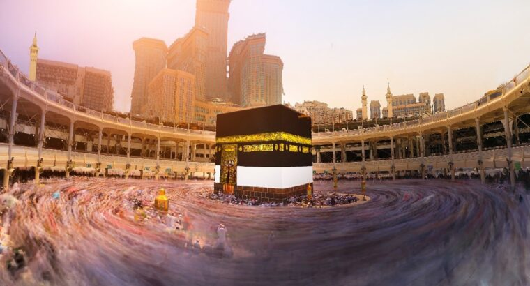 Easy to get Hajj Service
