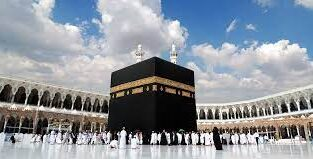 Hajj Services Packages