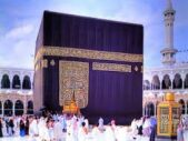 Umrah Services Packages