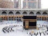 Visit Visa UAE Dubai