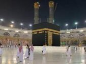 Umrah Packages Service in Pakistan