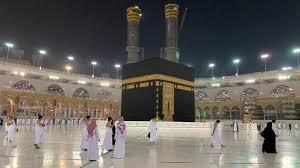 Hajj and Ummrah service by Dawood Bilal Hajj Umrah Travel and Tours Pvt Ltd