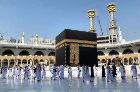 HAjj and ummrah service by Al Hijrah Travel And Tours