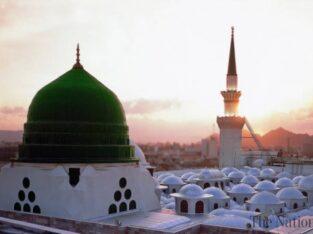 Perform Your Hajj & Umrah with Malik Travels